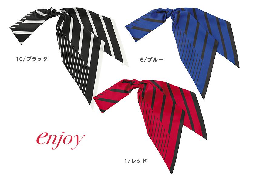 【全3色】ロングスカーフ(バイカラー)