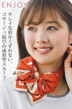 【全4色】コサージュスカーフ