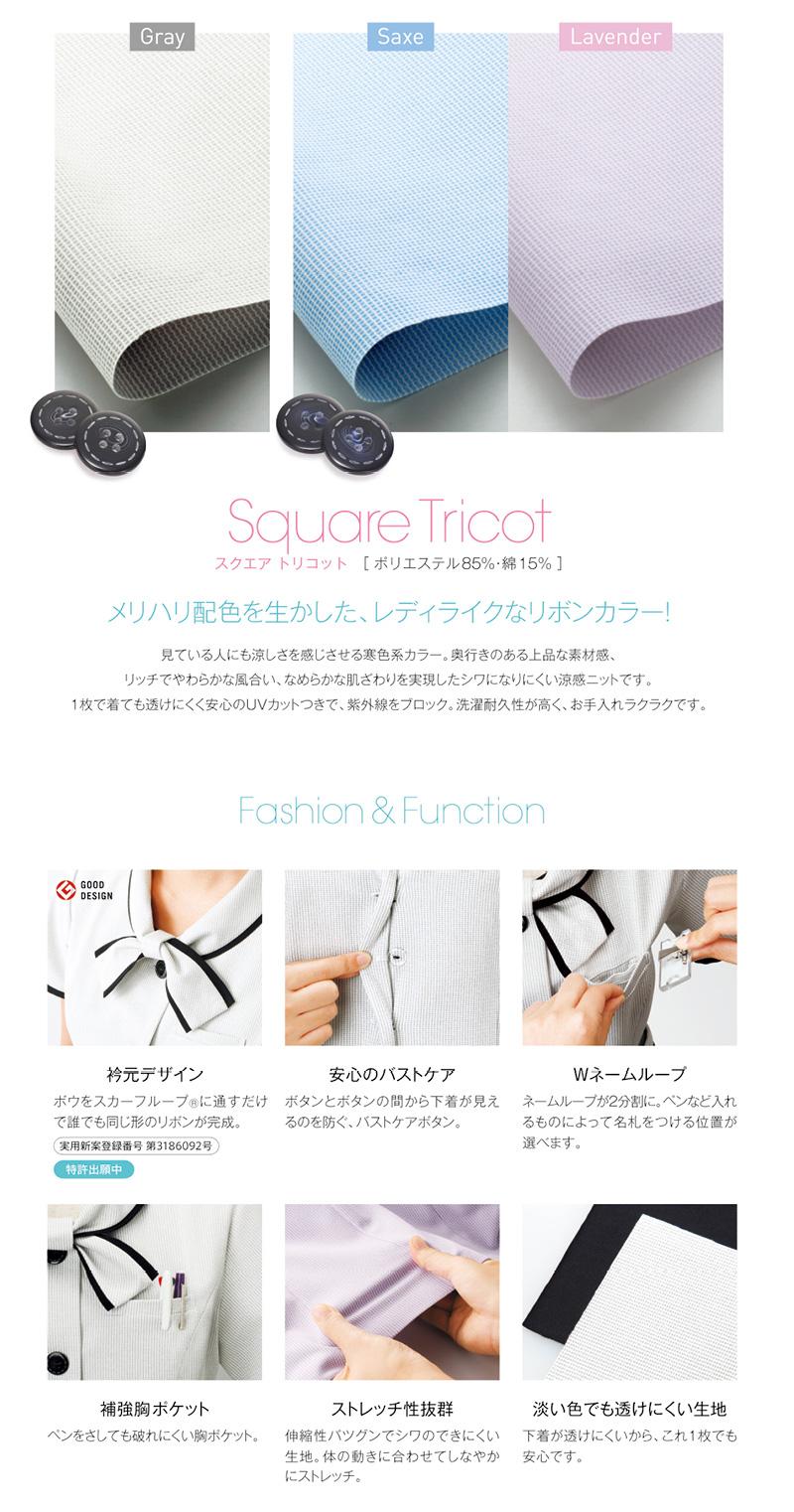 【全3色】オーバーブラウス(透け防止・UVカット)