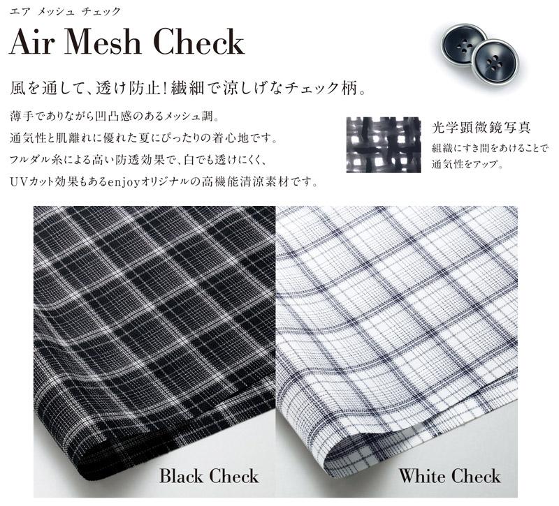 オーバーブラウス(Pair Form Air CONTROL Suits)
