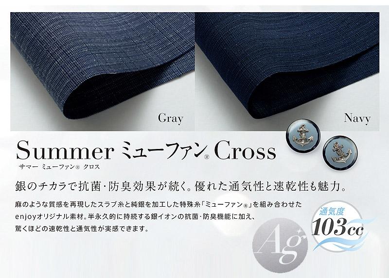 【2色】オーバーブラウス(Pair Form 美スラッと Suits Ag)