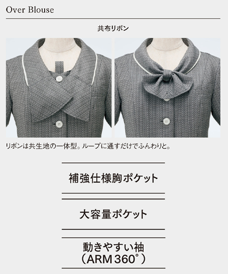 【全3色】オーバーブラウス(ピュアツイード)