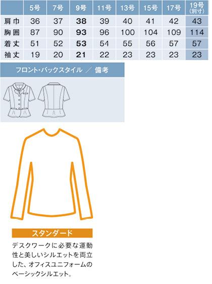 【全3色】オーバーブラウス(ピュアツイード) サイズ詳細