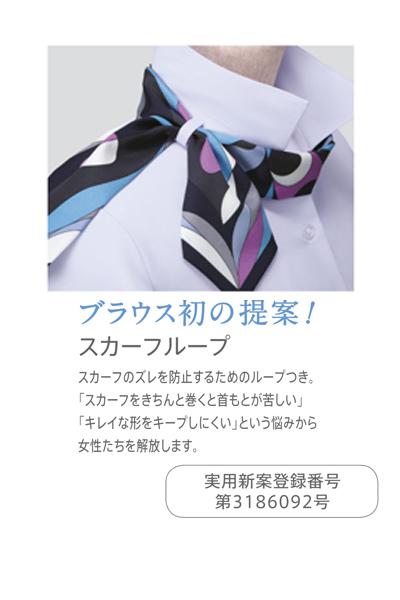 【4色】半袖シャツブラウス(Cool MAX・スカーフループ)