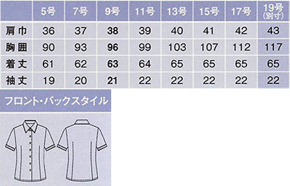 【4色】半袖シャツブラウス(Cool MAX・スカーフループ) サイズ詳細