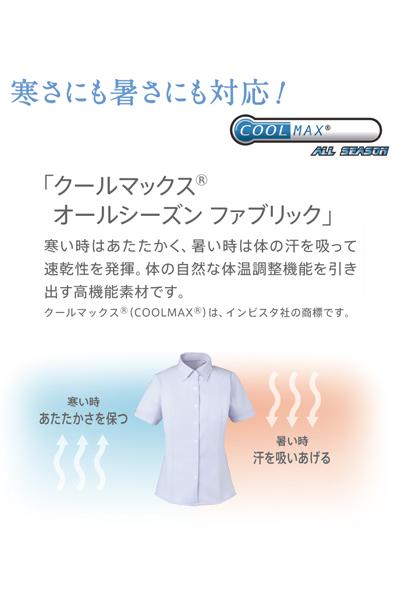 【4色】半袖リボン付きブラウス(Cool MAX)