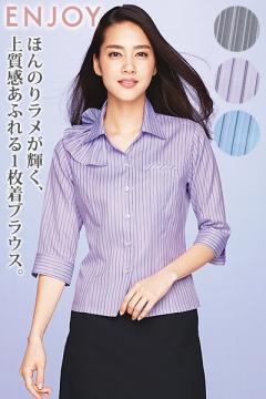 【全3色】七分袖ブラウス(スカーフ付)