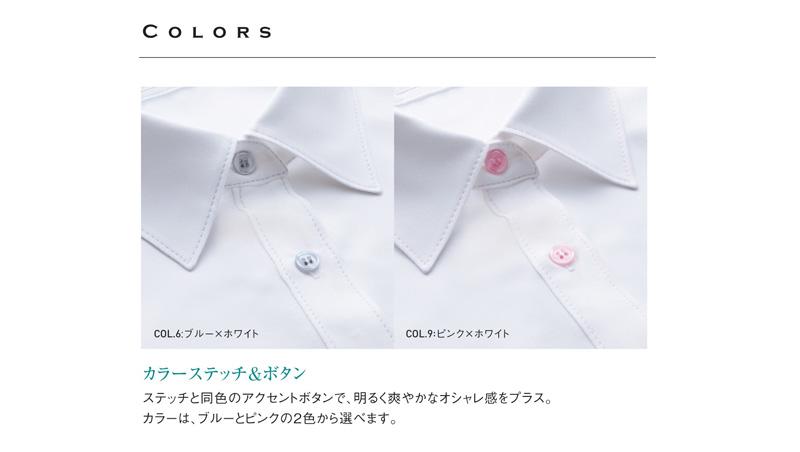 【全2色】半袖シャツブラウス(制菌・防臭)
