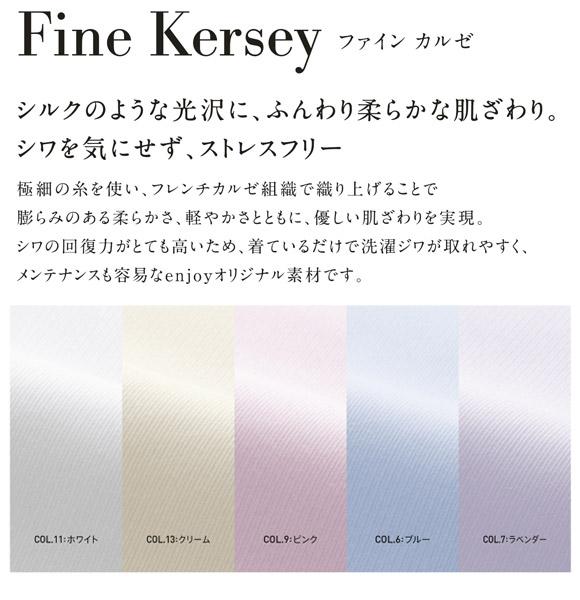【全5色】半袖ブラウス(スカーフループにもなる共布リボン付)