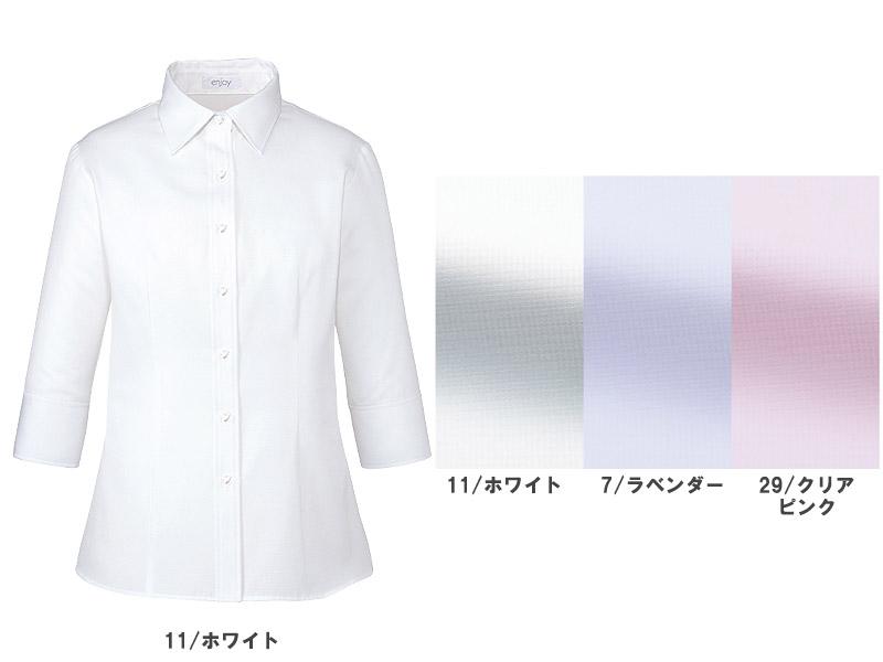 【3色】七分袖シャツブラウス(バストケア・スカーフループ付き)