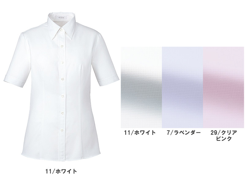 【全3色】半袖ブラウス(バストケア・スカーフループ付き)