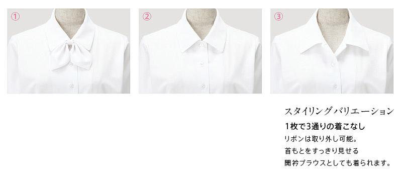 【3色】リボン付き半袖シャツブラウス(トリコット ニット カルゼ)
