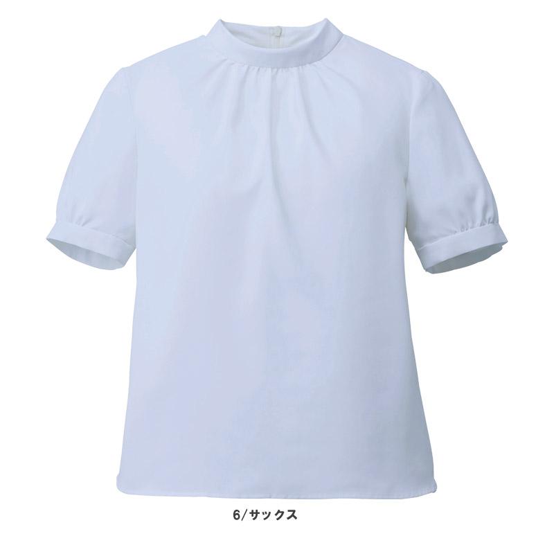 【3色】スタンドギャザーブラウス(半袖)