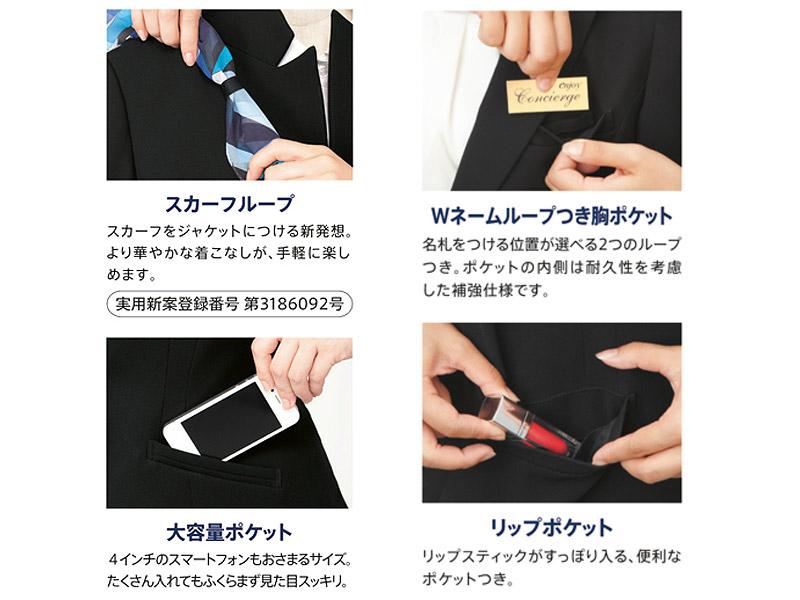 七分袖ジャケット(Air Suits for Service)