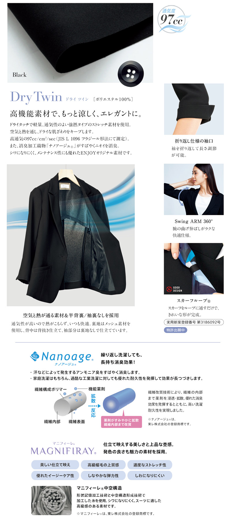 七分袖ノーカラージャケット(Air Suits for Service )