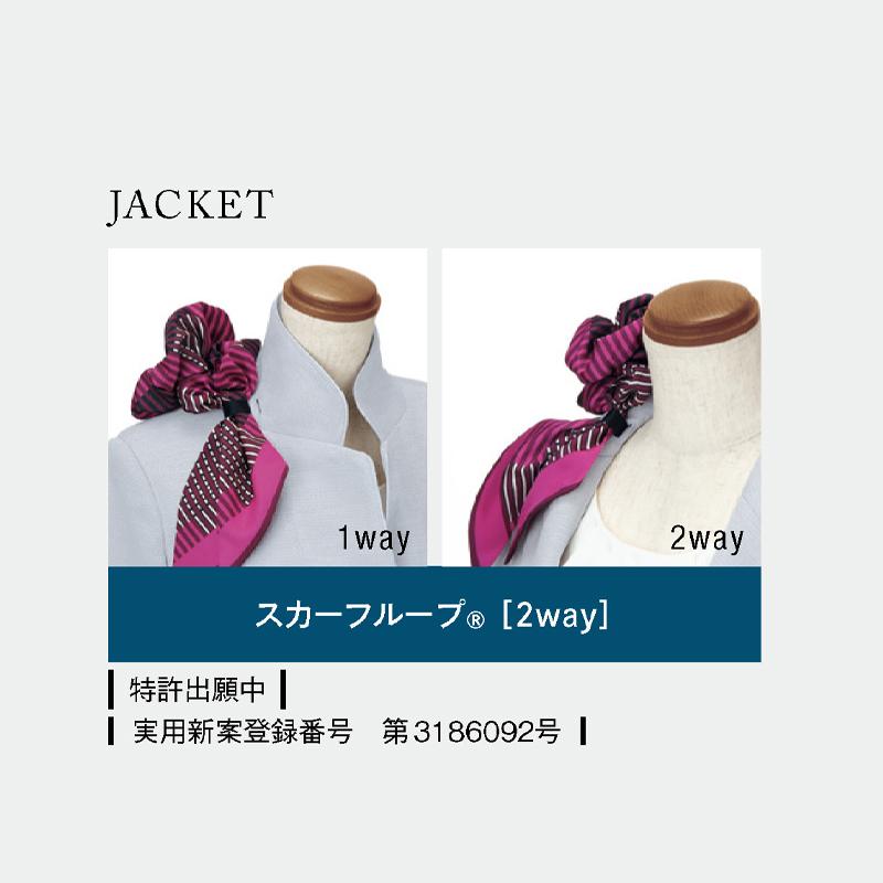 ノーカラージャケット(Coco Knit Tweed/夏用ニットスーツ)