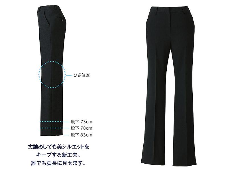 パンツ(ストレッチ・速乾・消臭/春夏対応)