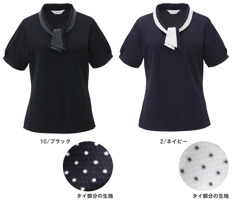 【全2色】オフィスポロ(ボウタイ風衿)