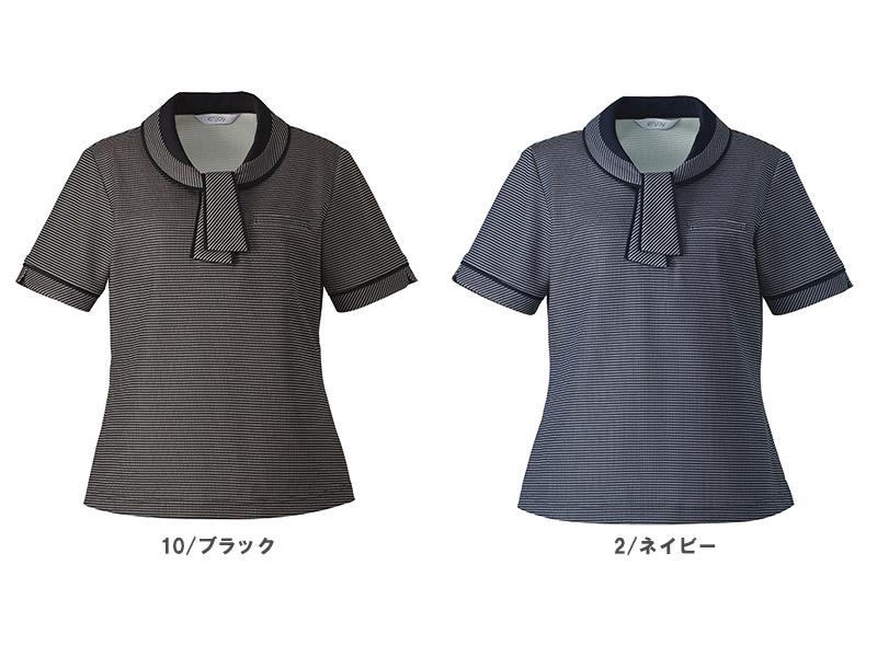 【2色】オフィスポロ(ミニアスコットタイ)