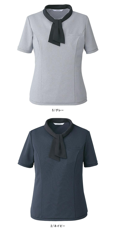 【2色】オフィスポロ(リボン ポロ)