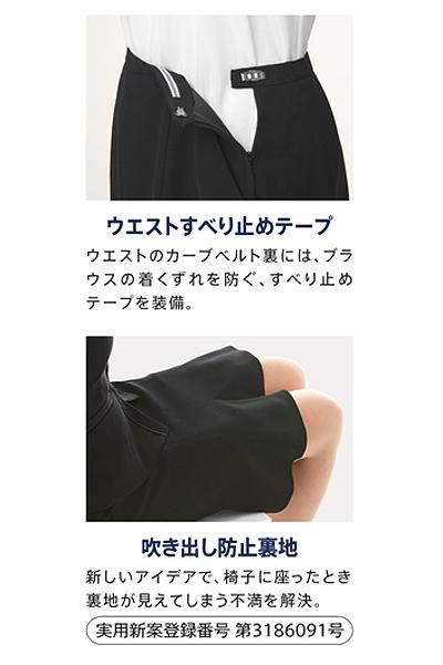 マーメイドラインスカート(春夏対応)
