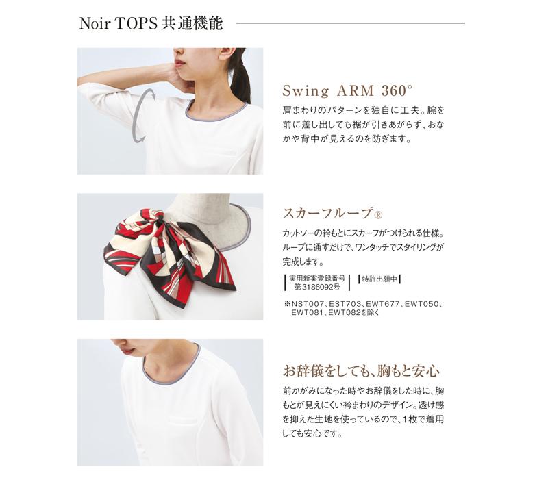 【3色】プルオーバー(サテンスムース・半袖)