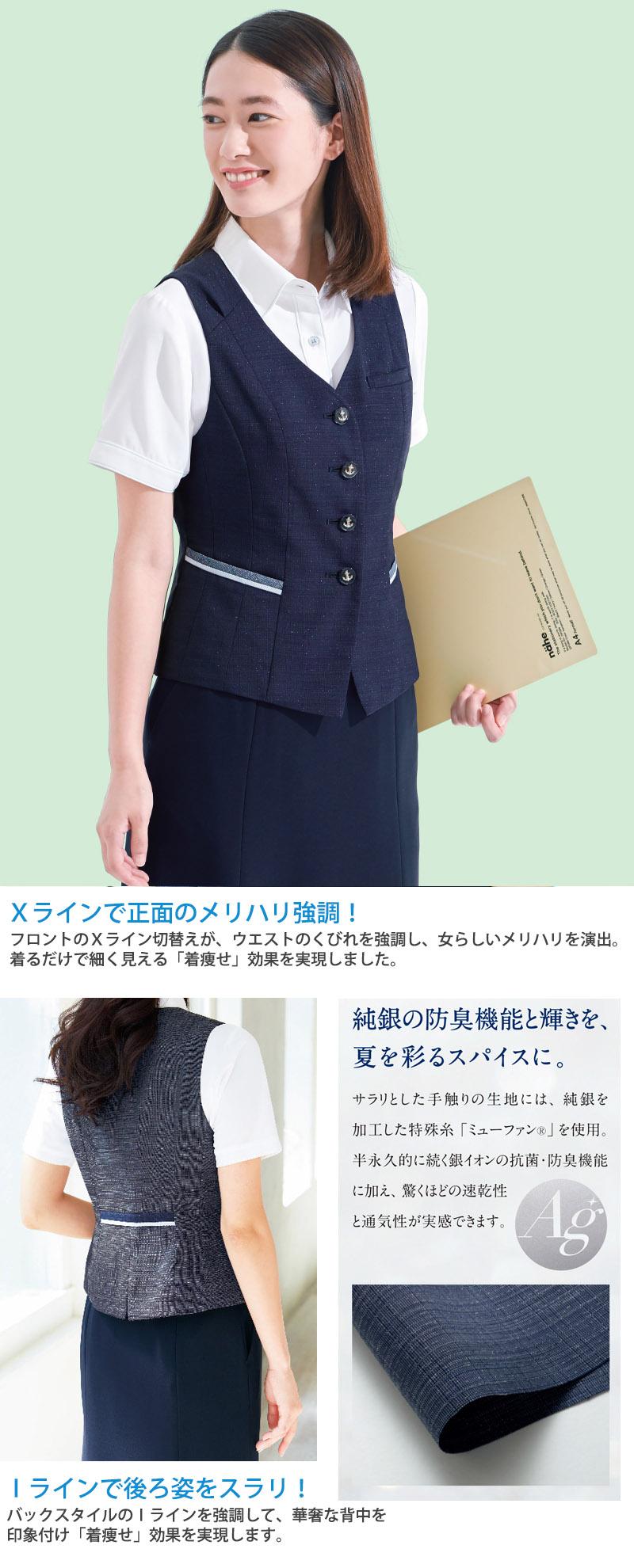 【全2色】ベスト(Pair Form 美スラッと Suits Ag)
