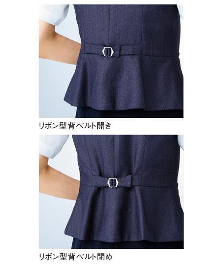 【全3色】ベスト(ピュアツイード・春夏対応)