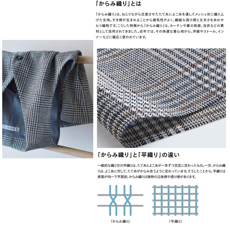 チェックベスト(からみ織り/通気度323cc)