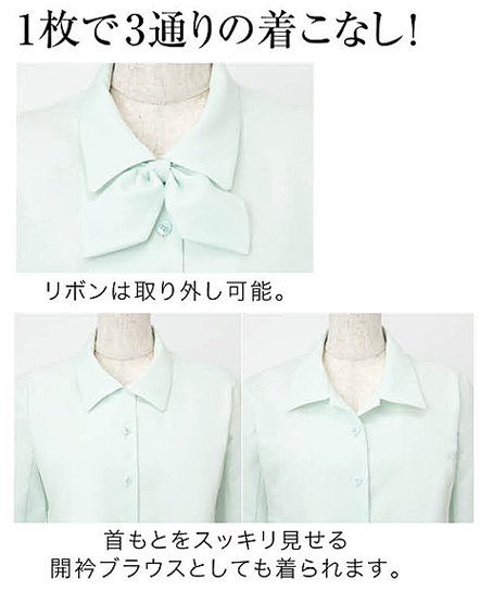 【3色】長袖ブラウス(リボン付き・バストケア)