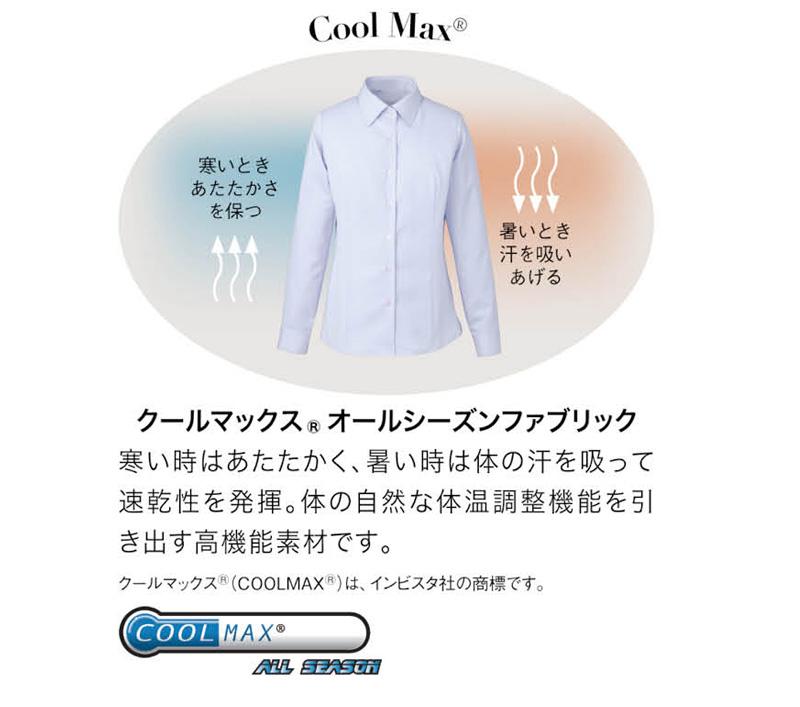 【全4色】長袖シャツブラウス(Cool MAX・スカーフループ)