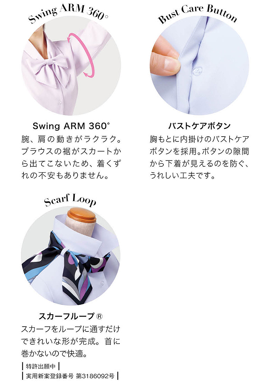 【4色】長袖シャツブラウス(Cool MAX・スカーフループ)
