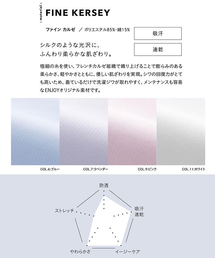 【5色】長袖ブラウス(スカーフループにもなる共布リボン付)