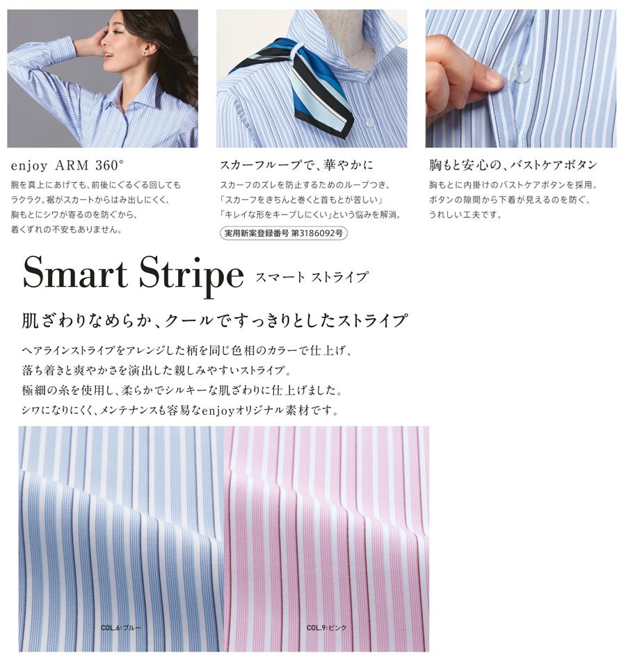 【全2色】長袖シャツブラウス(バストケア・スカーフループ付き)