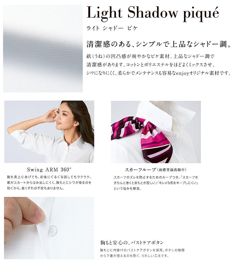 【3色】長袖シャツブラウス(バストケア・スカーフループ付き)