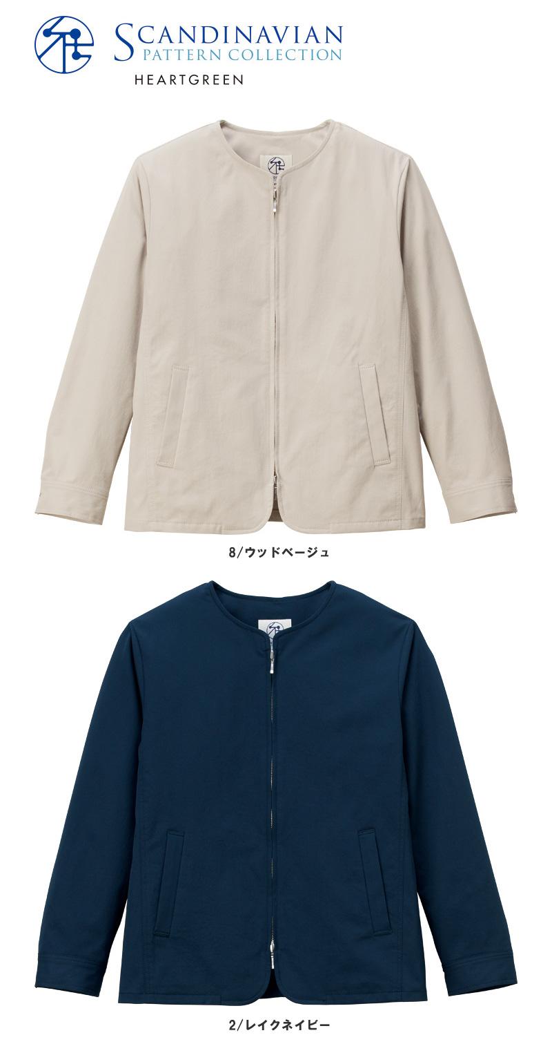 【SCANDINAVIAN】【2色】ブルゾン(男女共用)