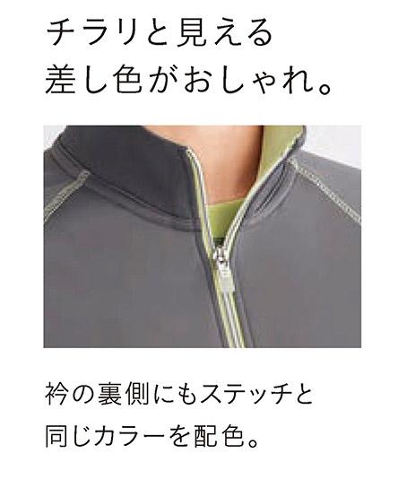 【全3色】ジップアップブルゾン(男女兼用)