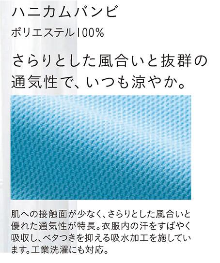 【全5色】ポロシャツ(男女共用/吸汗速乾・ストレッチ・制菌)
