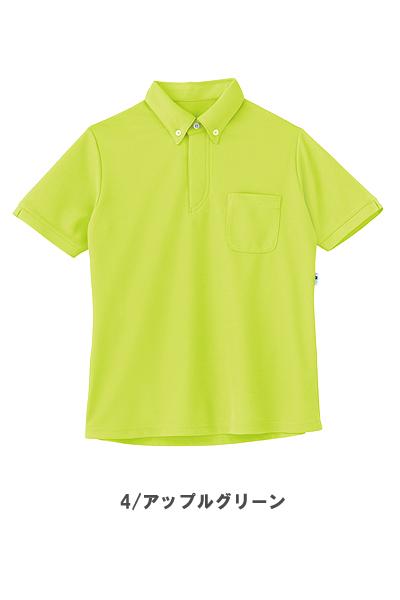 【全5色】半袖プルオーバー(吸汗速乾・ストレッチ・制菌)