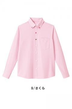 【2色】長袖ニットシャツ