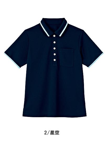 【全5色】半袖ポロシャツ