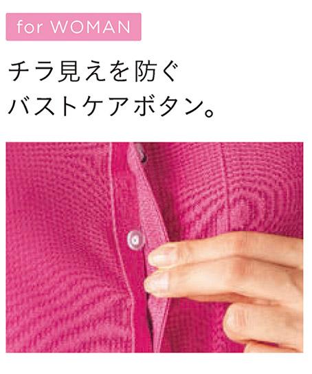 【全4色】半袖ニットシャツ(アスコット付)