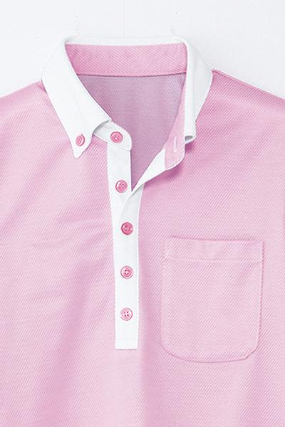 【全4色】半袖ボタンダウンポロシャツ
