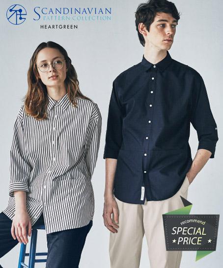 【SCANDINAVIAN】【3色】七分袖ロングシャツ(男女共用)