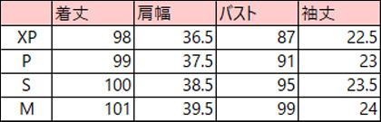 【JILL STUART】ショールカラーワンピース<お取り寄せ> サイズ詳細
