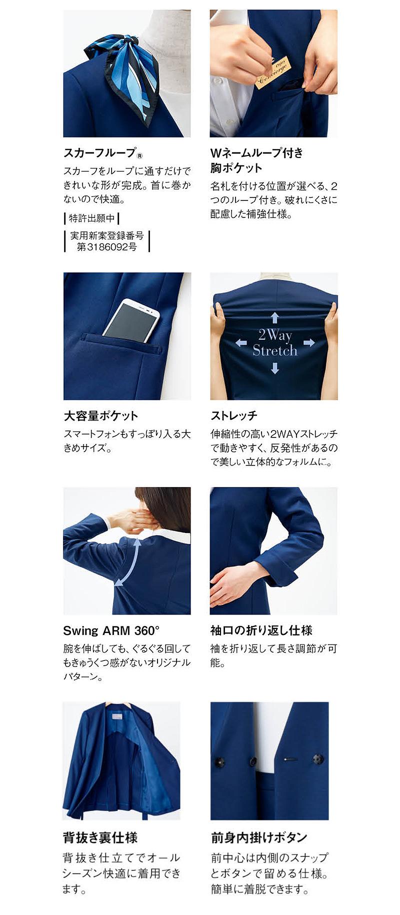 【2色】ラップジャケット(クロスウールストレッチ)