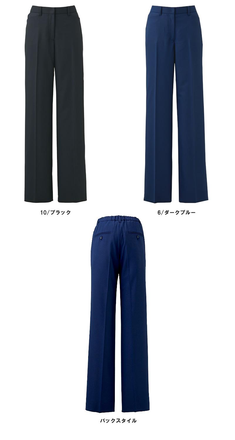 【2色】ストレートワイドパンツ(クロスウールストレッチ)