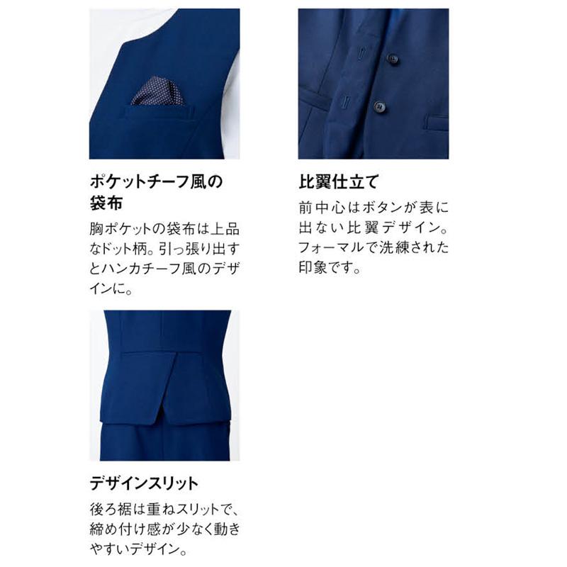 【2色】ベスト(クロスウールストレッチ)