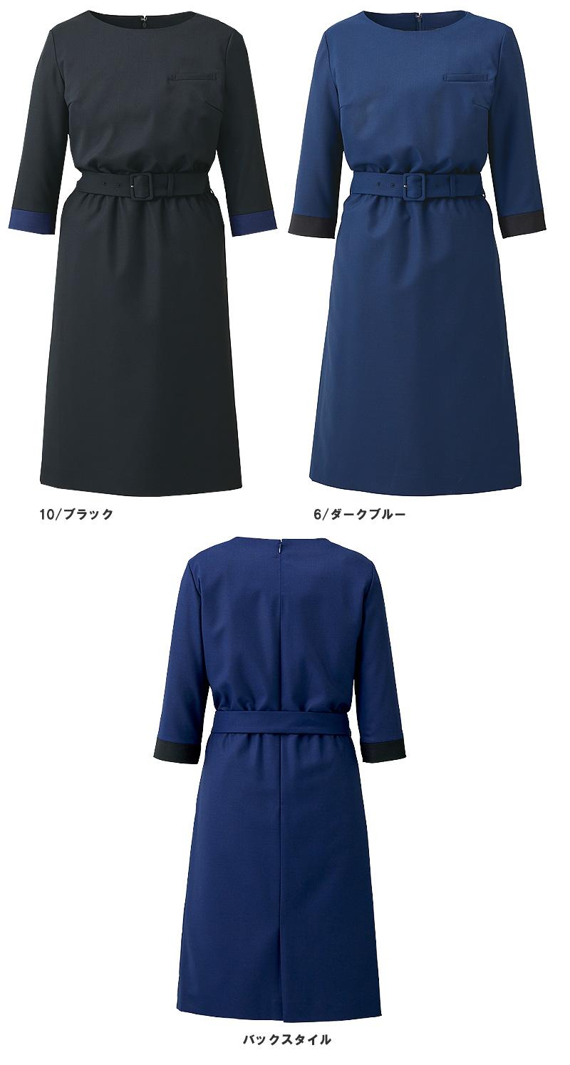 【2色】ワンピース(クロスウールストレッチ)