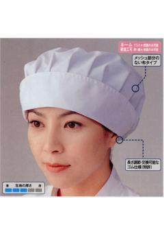 女子ヒダタック帽